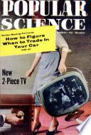 1958年8月