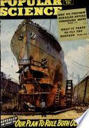1944年8月