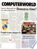 1995年8月14日