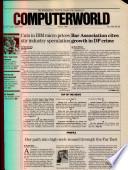 1984年6月18日