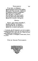 191 ページ
