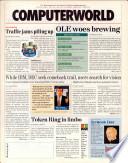 1994年7月18日