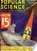 1932年10月