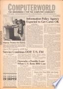 1978年3月27日