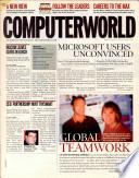 2000年6月26日