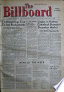 1958年12月29日