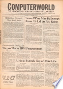 1978年12月25日〜1979年1月1日