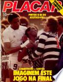 1983年12月2日