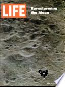 1969年6月6日