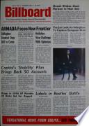 1964年7月4日