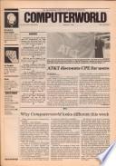 1984年1月9日