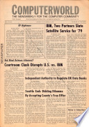 1975年12月31日〜1976年1月5日
