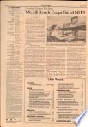 1983年7月18日