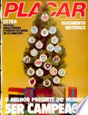 1983年12月30日