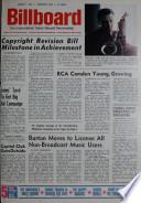 1964年8月1日