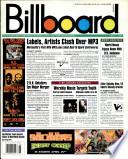 1999年5月1日