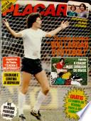 1979年9月14日