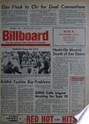 1963年9月7日