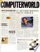 1999年6月14日