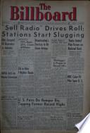 1951年9月1日