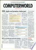 1991年10月7日