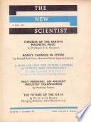 1958年5月15日