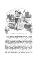 83 ページ