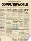 1990年3月5日