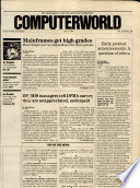 1984年7月9日