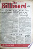 1959年5月4日