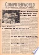 1976年3月15日