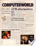 1996年4月1日