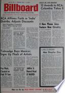 1964年5月23日