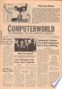 1981年1月26日