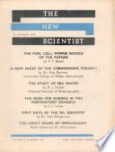 1959年8月27日