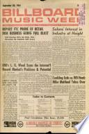 1961年9月25日