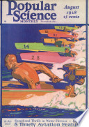 1928年8月