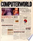 1999年3月8日