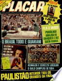 1979年4月13日