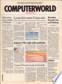 1990年10月29日