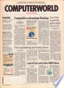 1990年10月8日