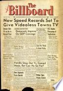 1952年7月26日