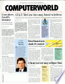 1993年8月23日