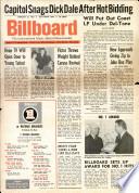 1963年2月23日