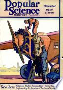 1928年12月