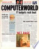 1998年7月20日