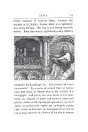 111 ページ