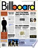 1999年10月23日