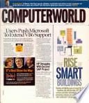 2005年3月14日