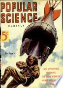 1938年8月
